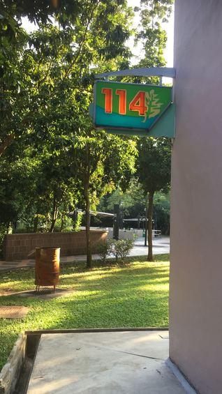 114 Yishun Ring Road