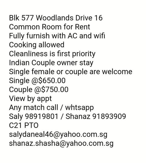 577 Woodlands Drive 16