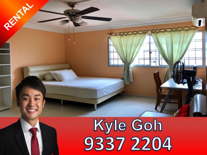 140 Bedok Reservoir Road