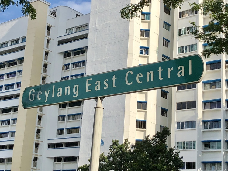 Aljunied Avenue 2