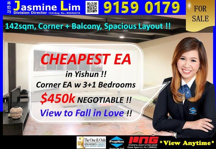723 Yishun Street 71
