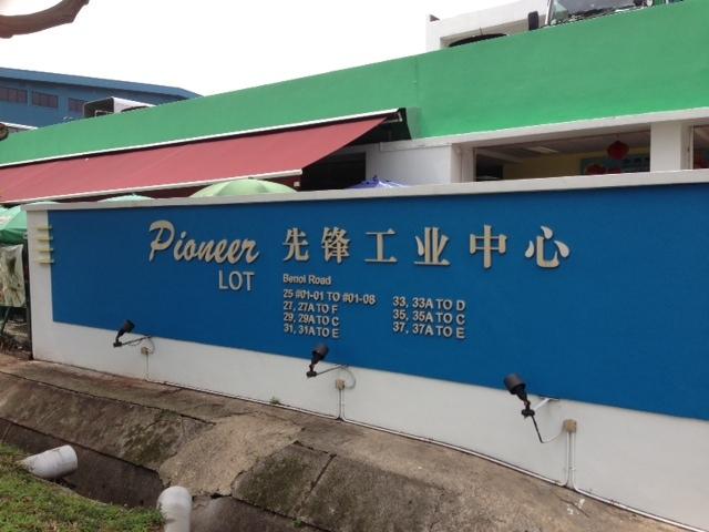 Pioneer Lot