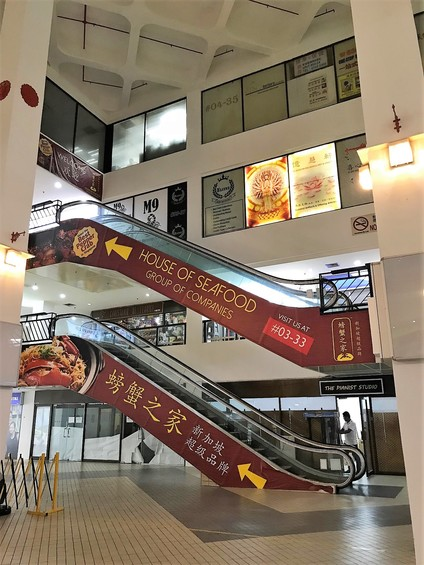 Upper Serangoon Shopping Centre