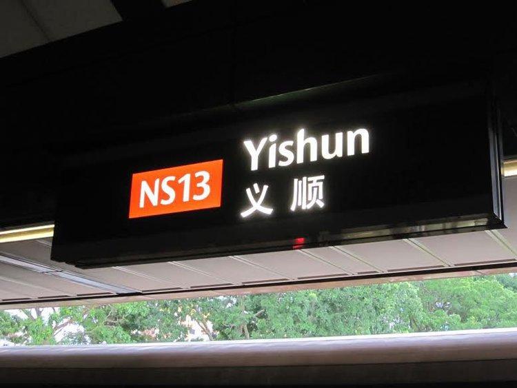 286 Yishun Avenue 6