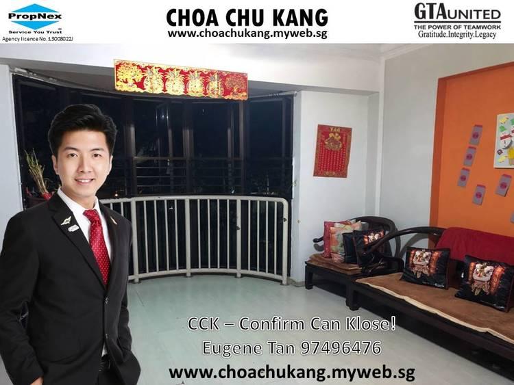 643 Choa Chu Kang Street 64