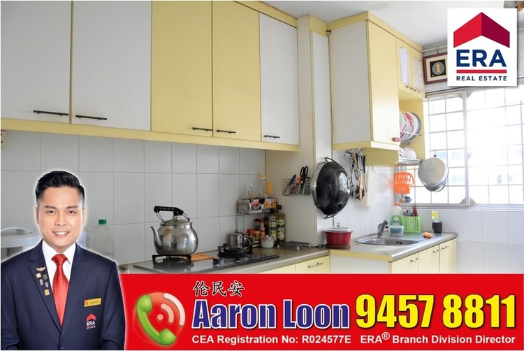 308 Serangoon Avenue 2