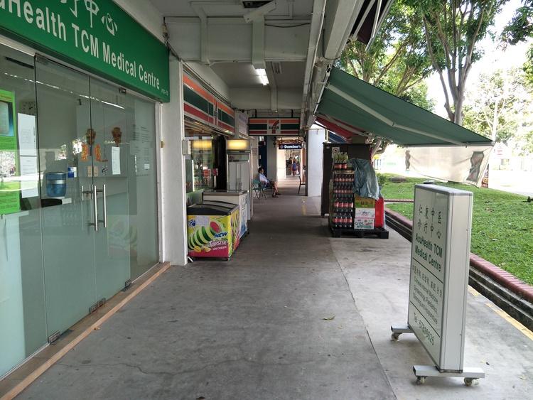 Tampines Street 44