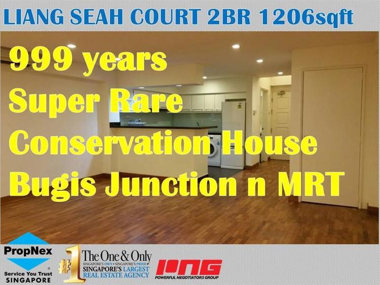 Liang Seah Court