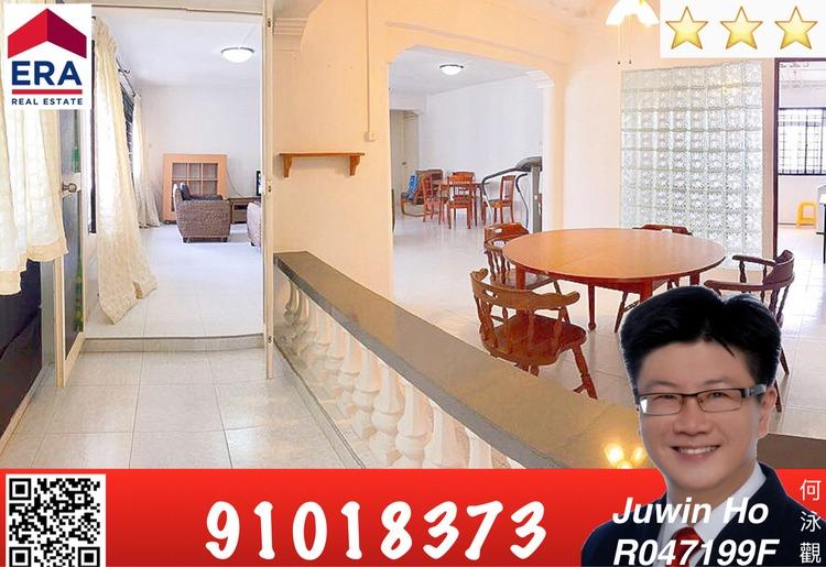 230 Pasir Ris Street 21