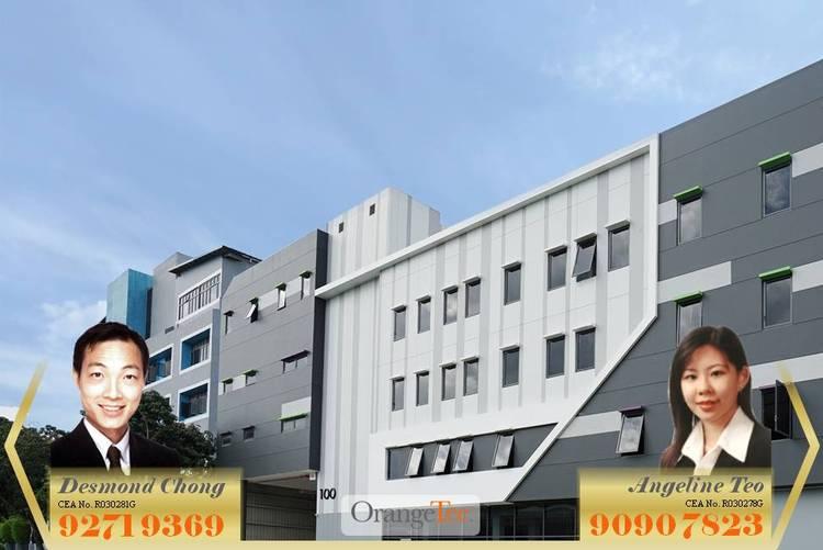San Teh Industrial Building