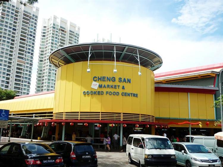 541 Ang Mo Kio Avenue 10