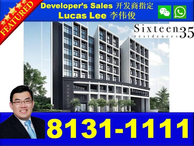 Sixteen35 Residences