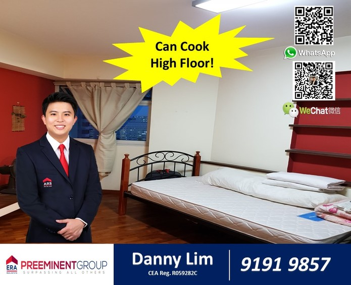 395 Bukit Batok West Avenue 5