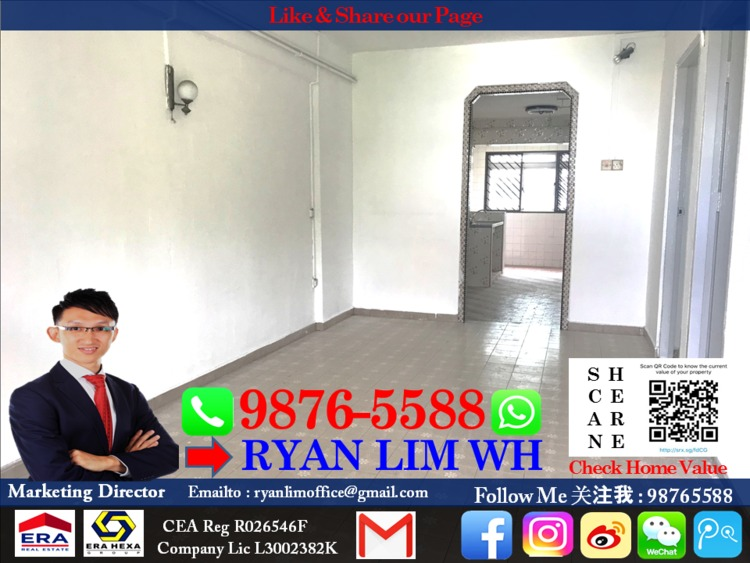 5 Lorong Lew Lian