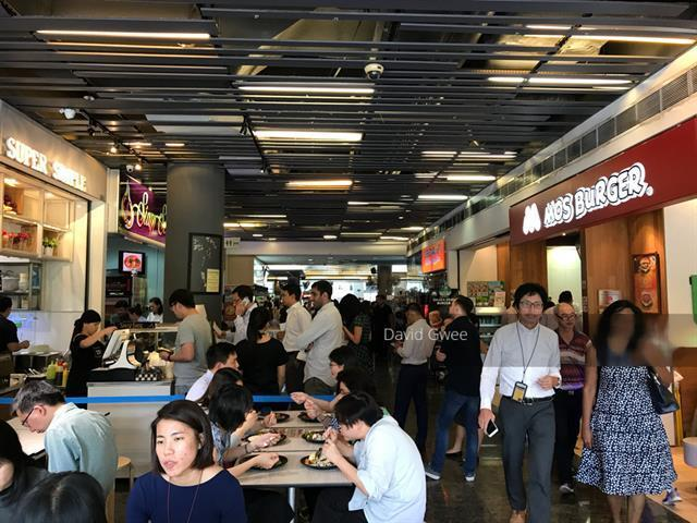 China Square Food Centre