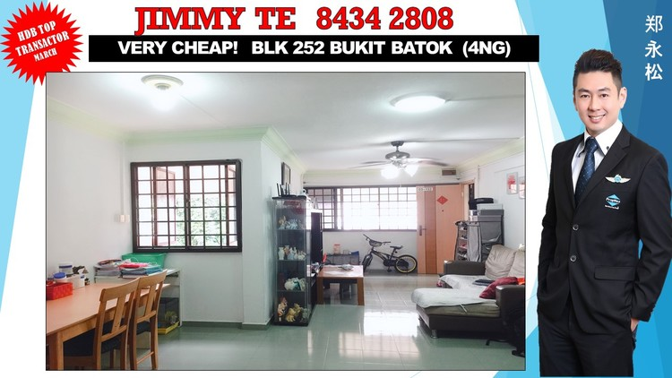 Bukit Batok East Avenue 5 thumbnail photo
