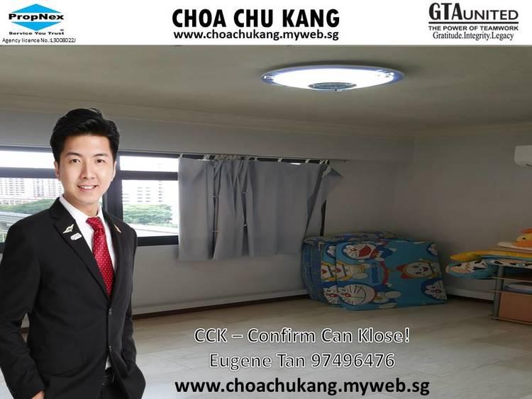 687A Choa Chu Kang Drive