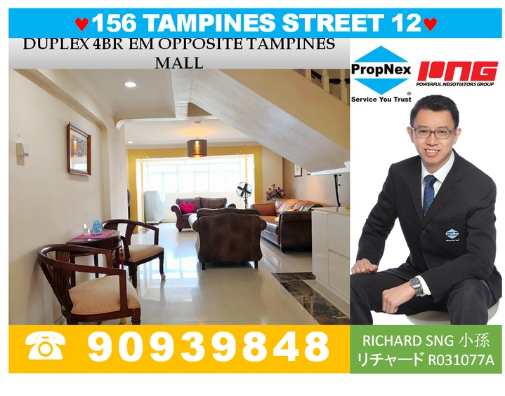 156 Tampines Street 12