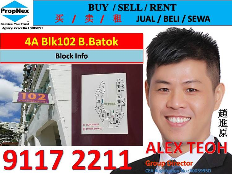 102 Bukit Batok West Avenue 6