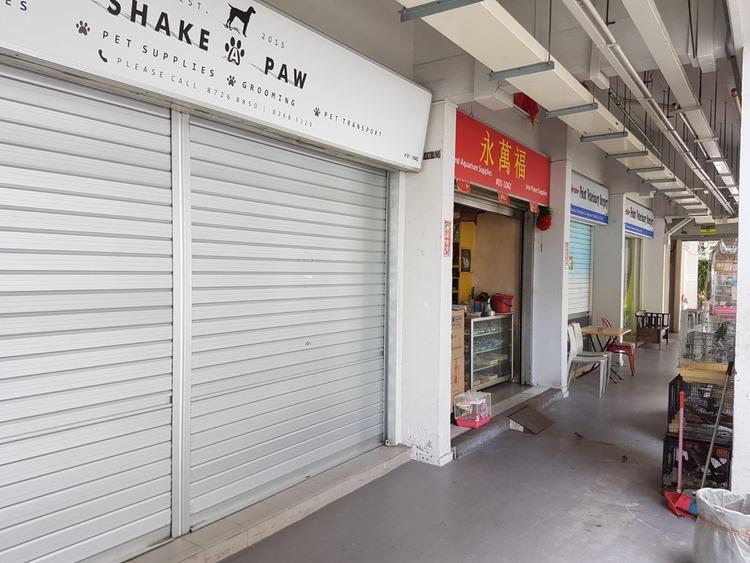 Jurong West Avenue 1