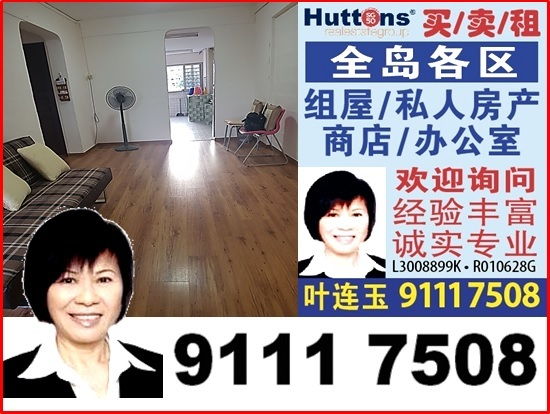 233 Bukit Batok East Avenue 5