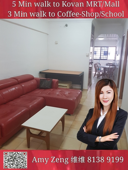 254 Hougang Avenue 3