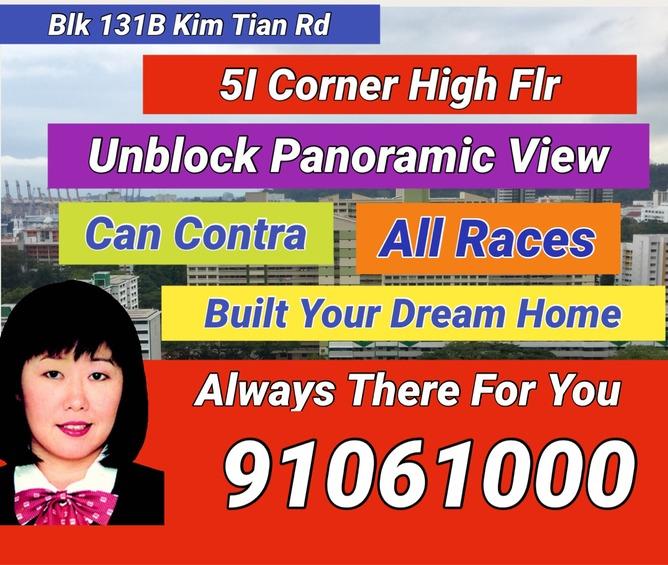 131B Kim Tian Road