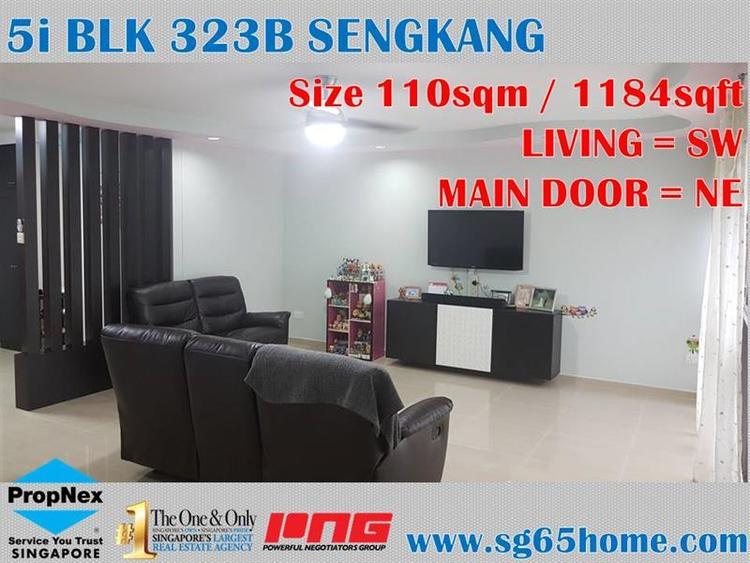 323B Sengkang East Way
