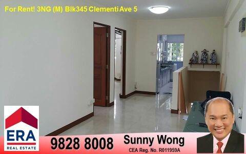 345 Clementi Avenue 5