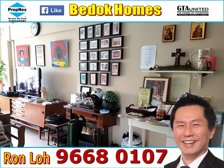 Bedok South Avenue 2 photo thumbnail
