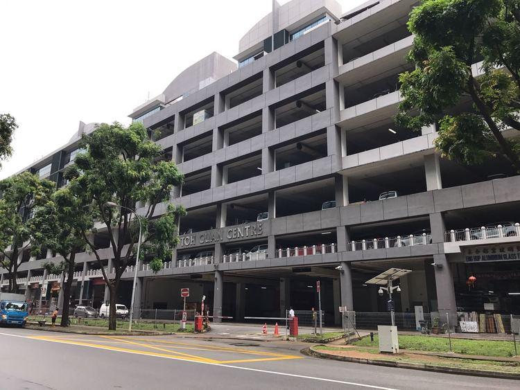 Toh Guan Centre