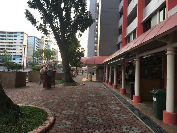 Ang Mo Kio Avenue 3
