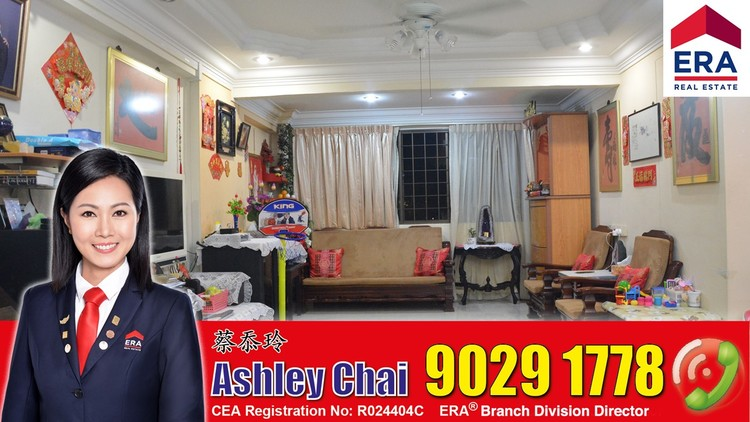 851 Hougang Central