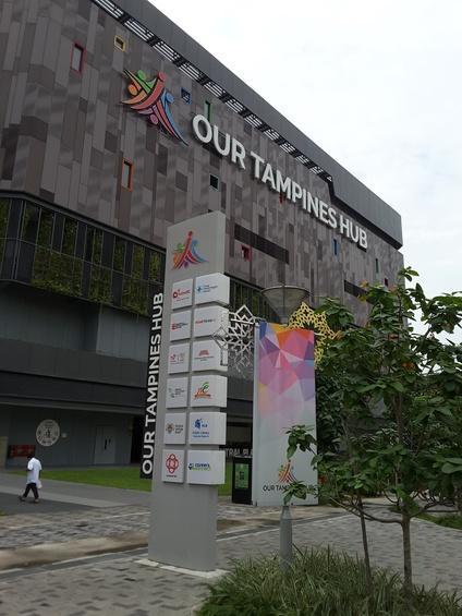 944 Tampines Avenue 5