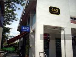 Clementi Avenue 3 (D5), HDB Shop House #175056902