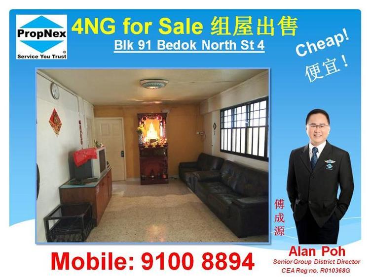 91 Bedok North Street 4