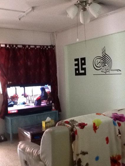 135 Bedok North Street 2