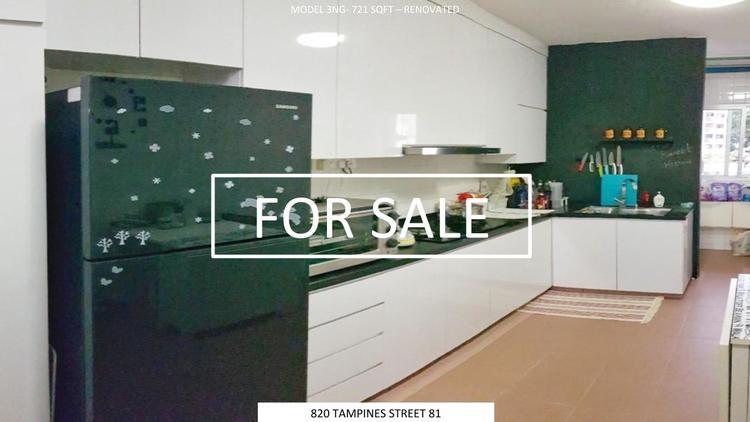 820 Tampines Street 81