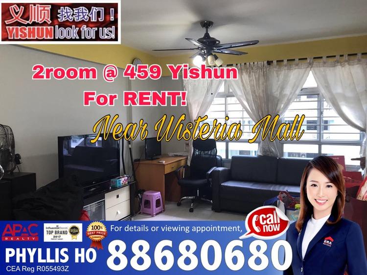 748 Yishun Street 72