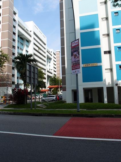 131 Yishun Street 11