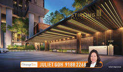 Stirling Residences photo thumbnail #17