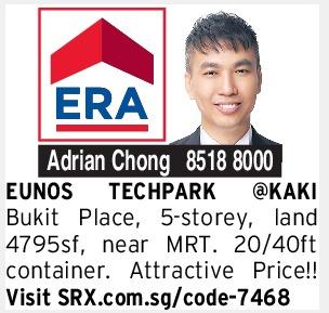 Eunos Techpark