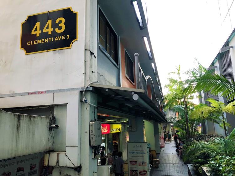 Clementi Avenue 3