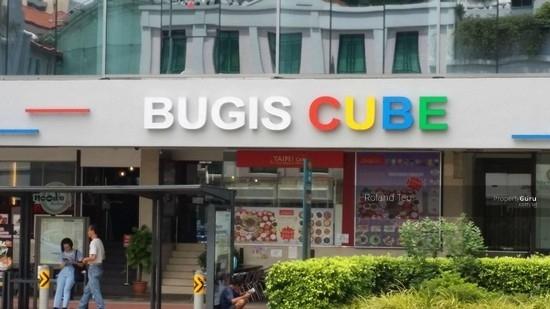 Bugis Cube