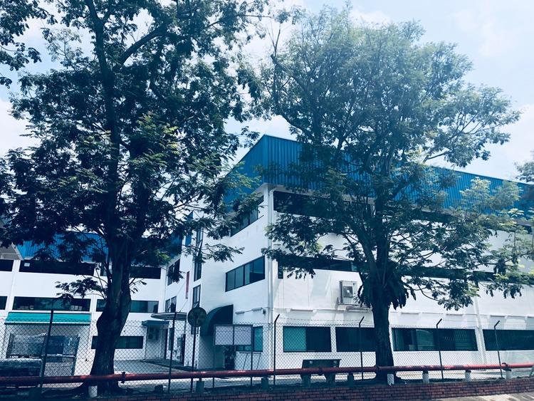 Ang Mo Kio Industrial Park 1