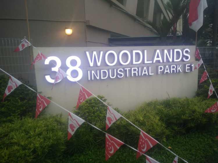 Admiralty Industrial Park