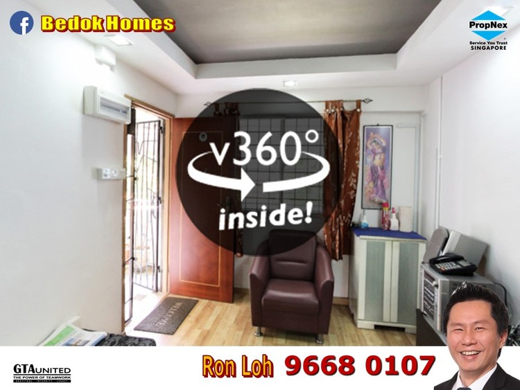 628 Bedok Reservoir Road