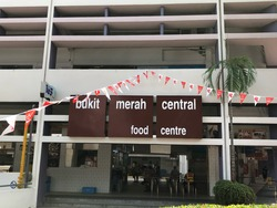 Bukit Merah Central photo thumbnail #2