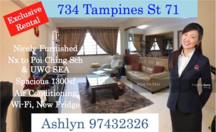 734 Tampines Street 71