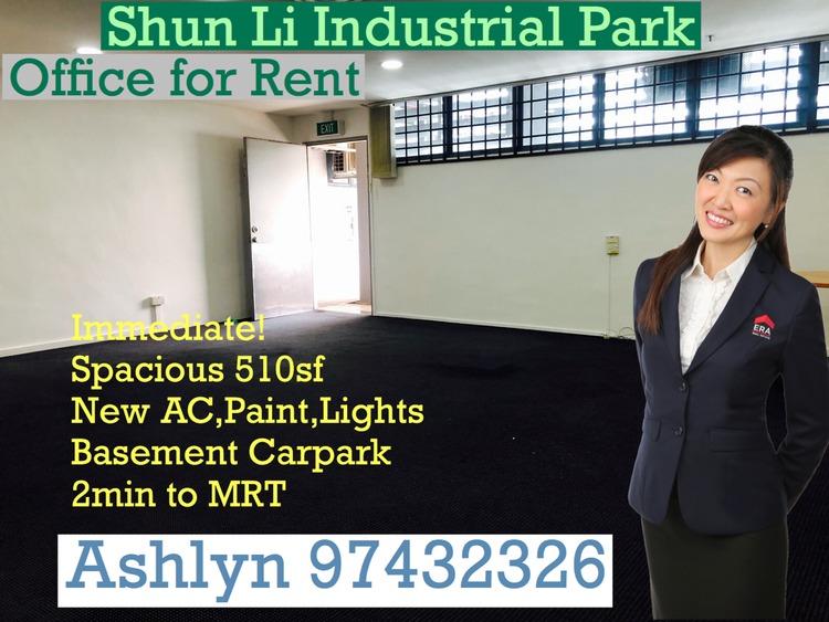 Shun Li Industrial Park